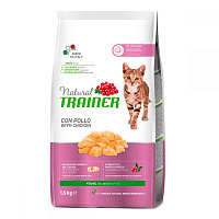 Trainer NATURAL Young Cat chicken Корм для котят (от 7 до 12 месяцев)